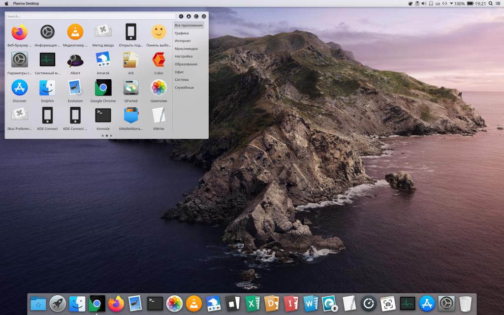 меню macbuntu 18.04