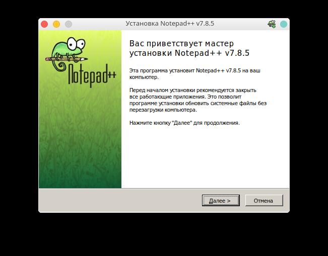 установка notepad++ в ubuntu