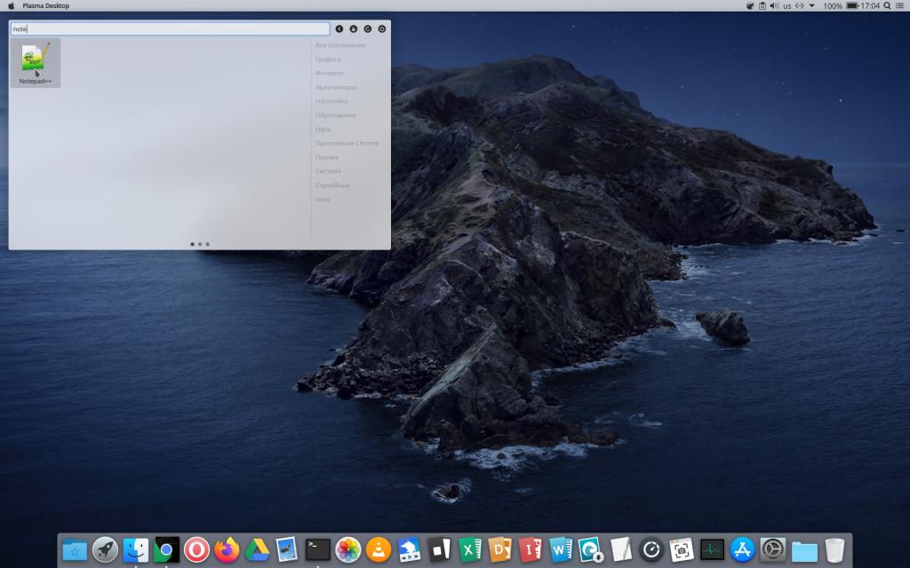 install notepad++ on ubuntu