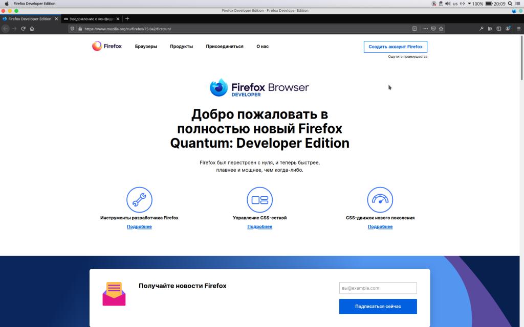 firefox developer ubuntu