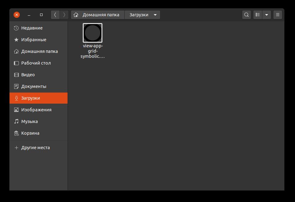 значок меню ubuntu
