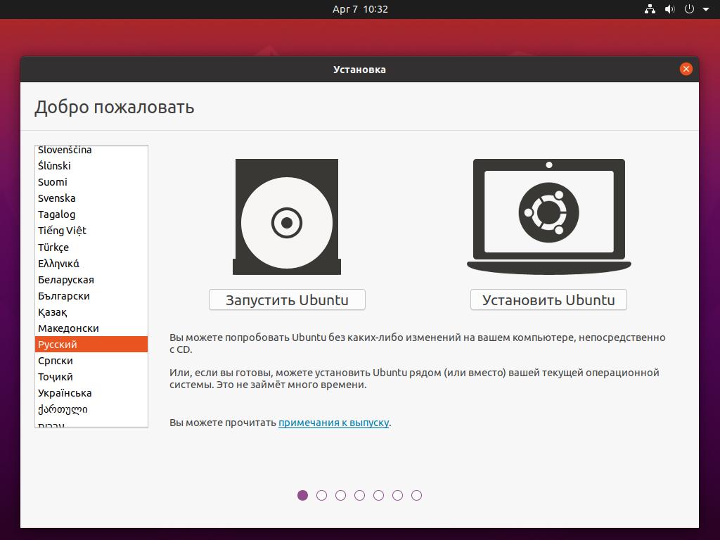 install ubuntu 20.04
