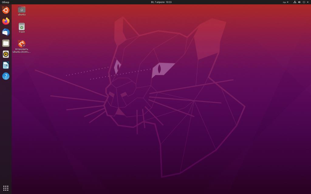 установить ubuntu 20.04