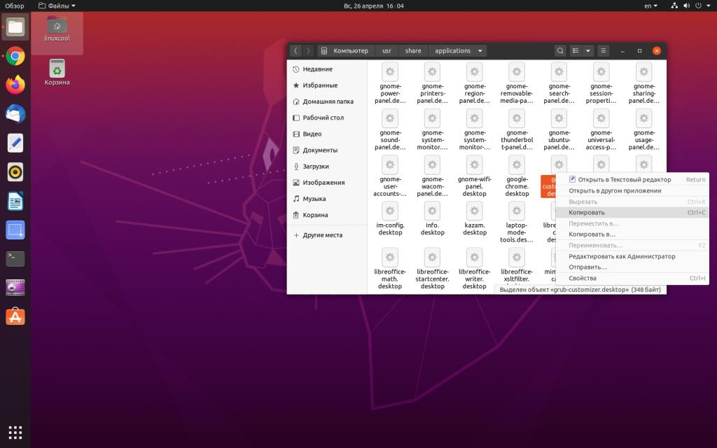 copy on desktop