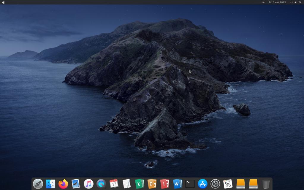 macbuntu 20.04