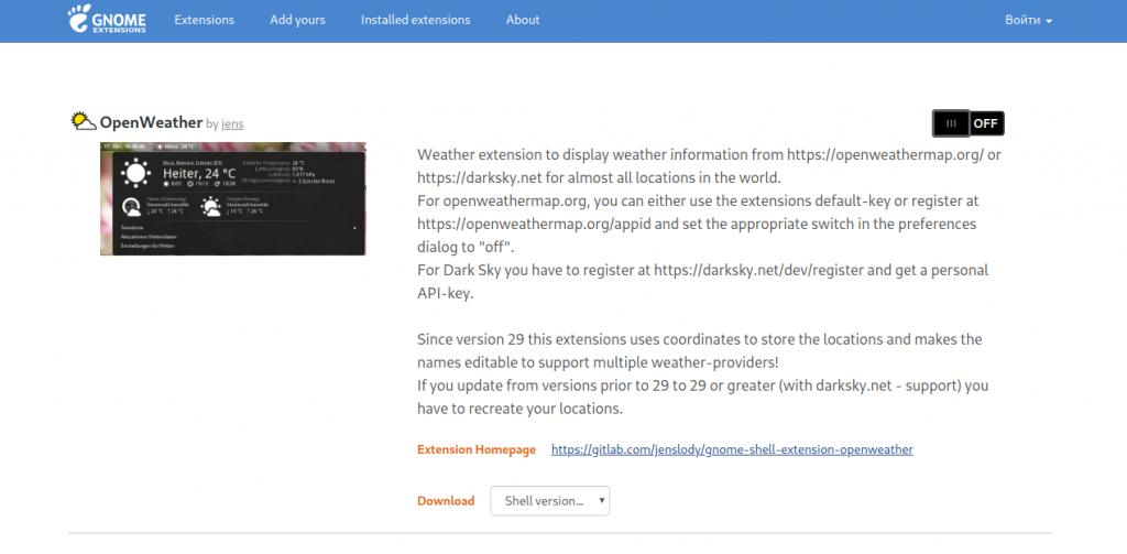 extension ubuntu