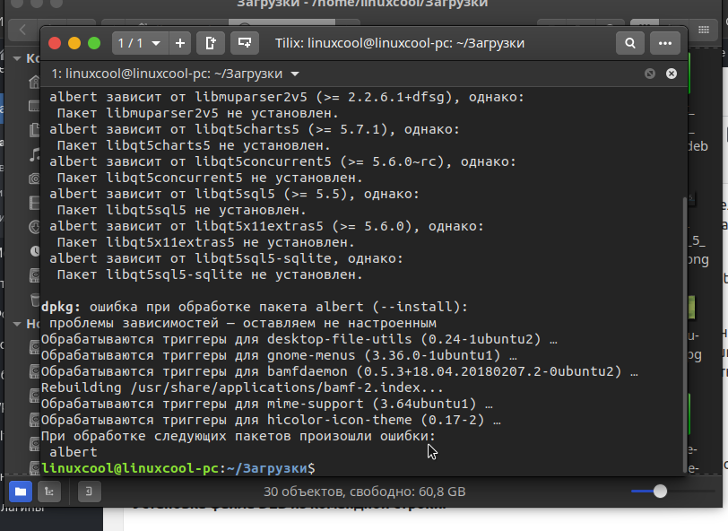 install deb linux