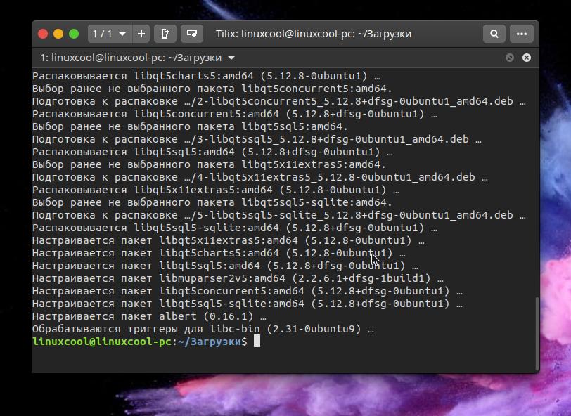 install albert ubuntu