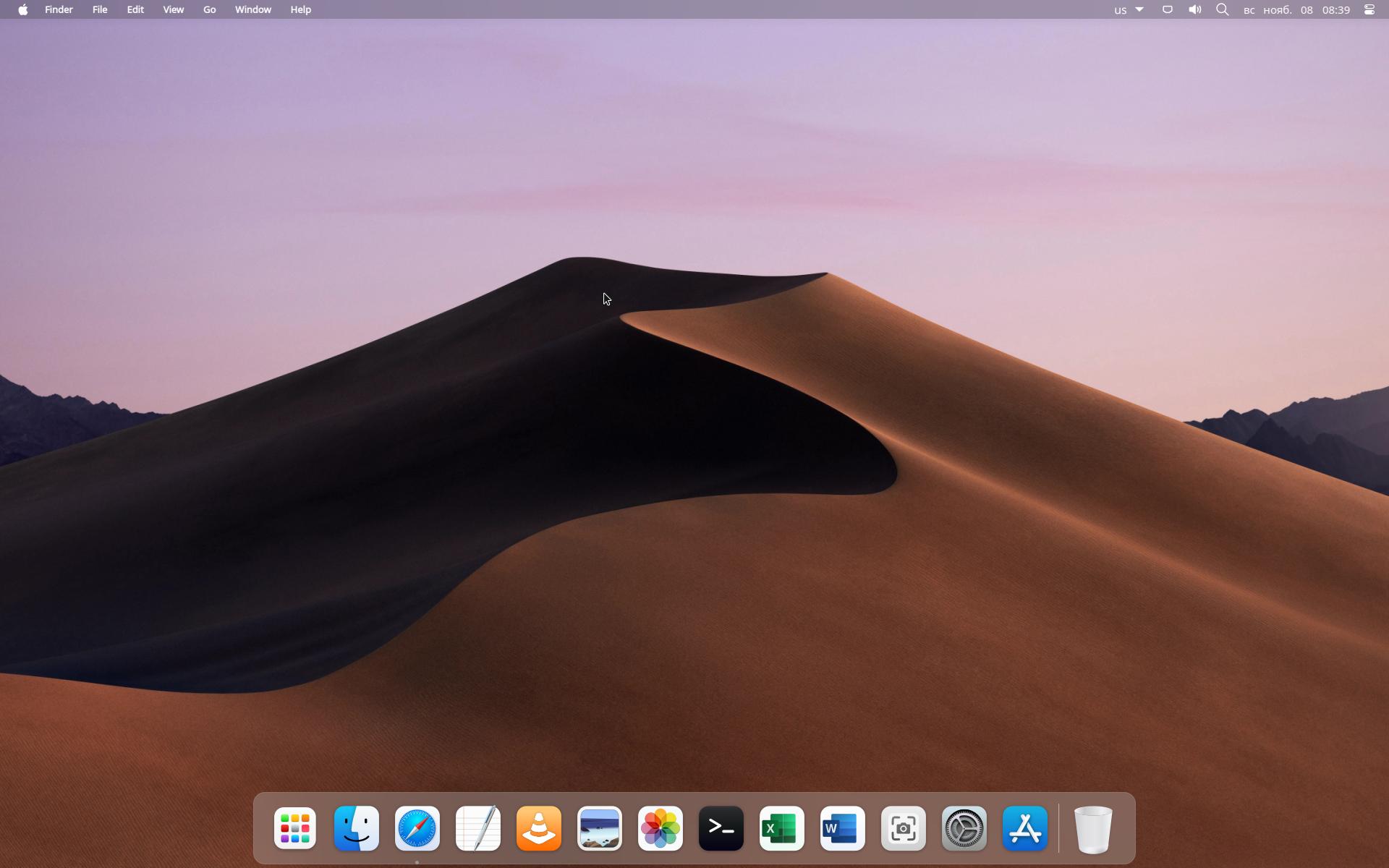 macbuntu 20.04.1